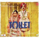 Toilet-Ek-Prem-Katha-Hindi-itsmyopinion