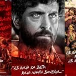super30-itsmyopinion